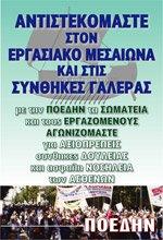 afisa_220320092